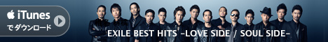iTunes Store(Japan)